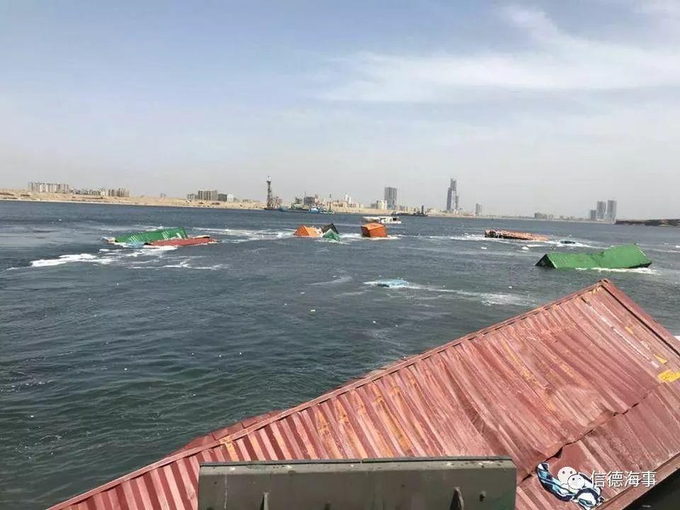 突发丨恶劣天气导致一集装箱船发生43个货柜坠海事故 ,涉及多家共舱船公司!