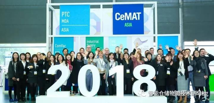032 2018CeMAT上海物流站展之我见