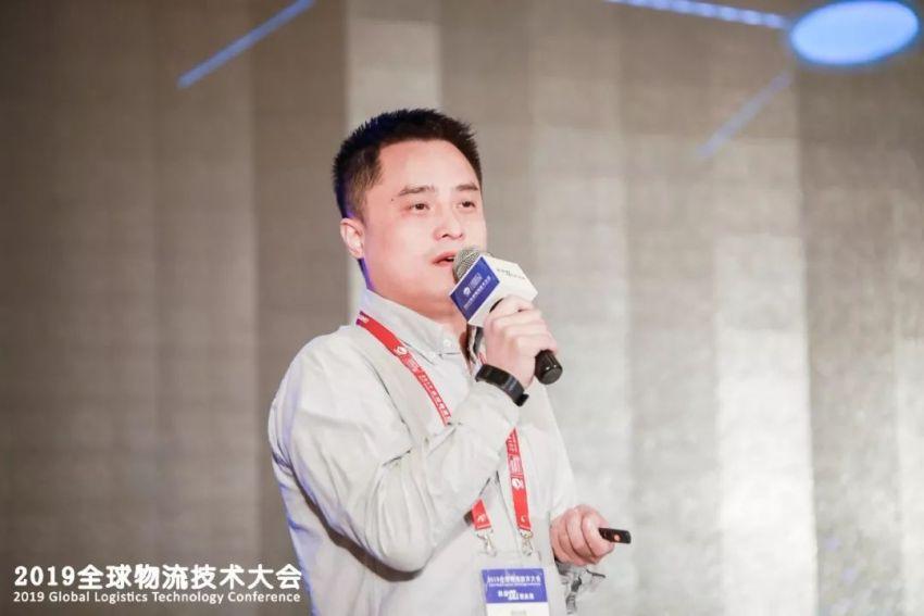 蚂蚁金服创新科技事业部产品总监 杨俊:区块链技术应用于供应链协作的思考