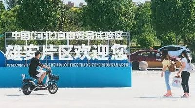 """中国形成自贸试验区开放矩阵  外资""""跑步入场"""""""