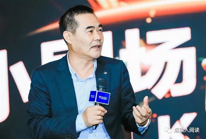 希杰荣庆熊星明:物流企业发展壮大的关键要素有哪些?