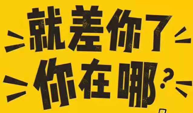 上海科箭軟件科技有限公司招聘:項目經理、實施顧問