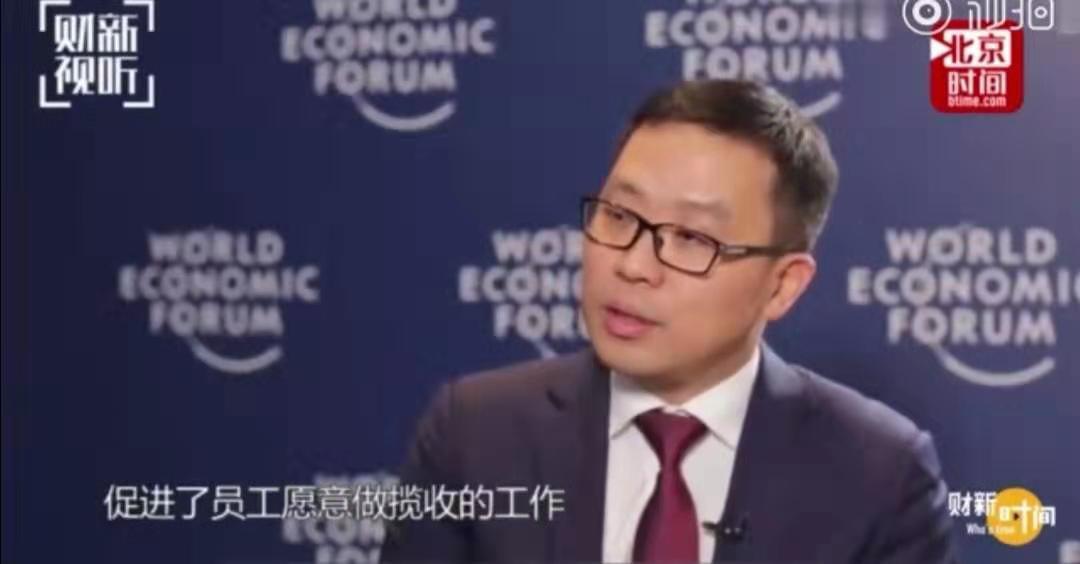 京东物流CEO王振辉回应取消配送员底薪:目的是促进员工做揽收,而不仅仅是派件!