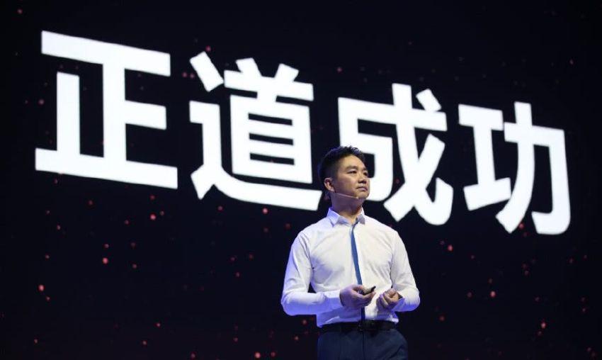 刘强东又来信,京东物流年亏23亿,长远计必须做出调整