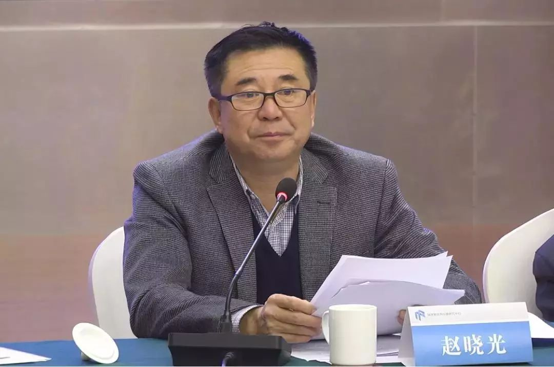 赵晓光:2018中国邮政业发展高层论坛主旨演讲