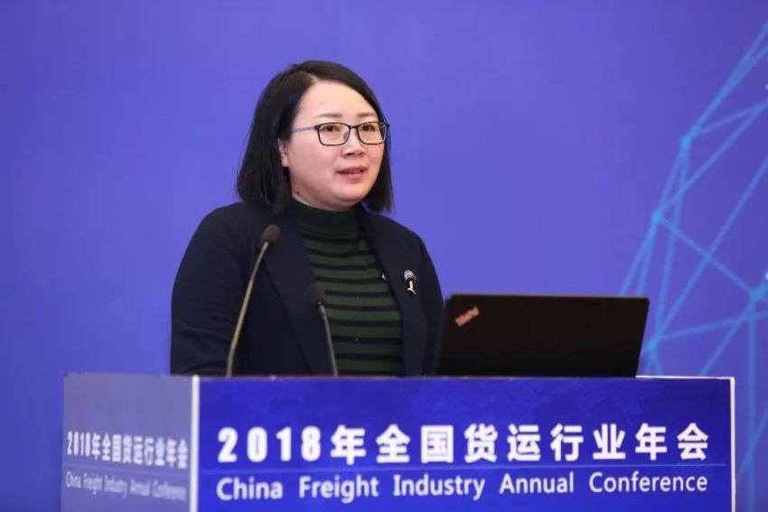 【货运年会展播】王晓蓉:物流园互联互通助力公路货运升级