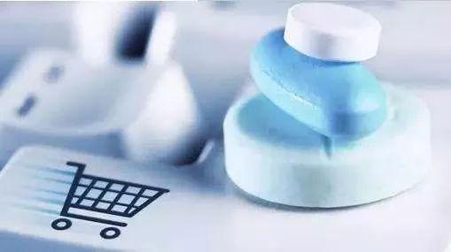 医药电商新发展,新零售时代如何顺势崛起?