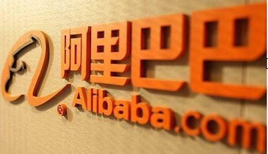 阿里巴巴香港上市获批 !或于11月13日启动路演,25日当周上市