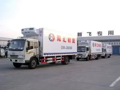"""双汇物流""""被抛弃""""? 双汇发展公布称,双汇发展对双汇物流提供的运输服务不存在依赖性!"""
