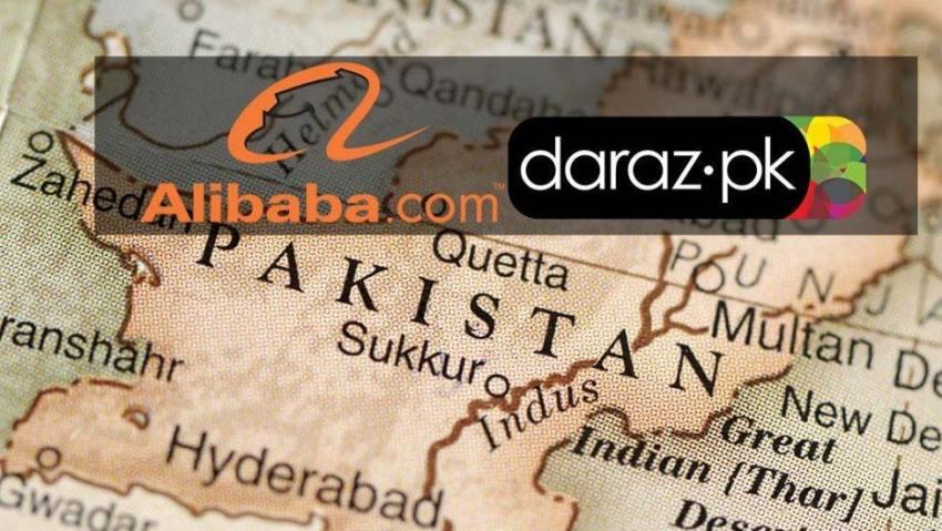 被阿里收购的Daraz开始对中国跨境卖家招商