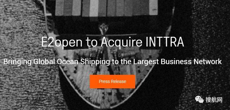 全球最大航运订舱平台Inttra被收购,并购狂潮席卷整个航运业!