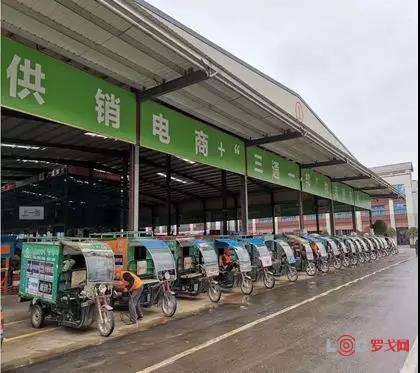 全国城乡高效配送典型案例——江西省供销电子商务有限公司
