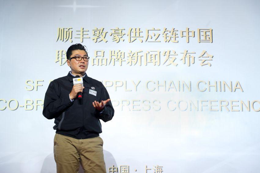 """""""顺丰敦豪供应链中国""""品牌发布!王卫:这是顺丰进入万亿级供应链市场的里程碑时刻"""