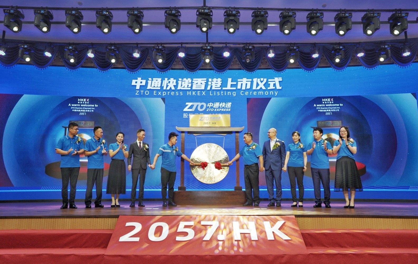 募资近百亿港元,总市值达2070亿港元,中通快递香港鸣锣上市!