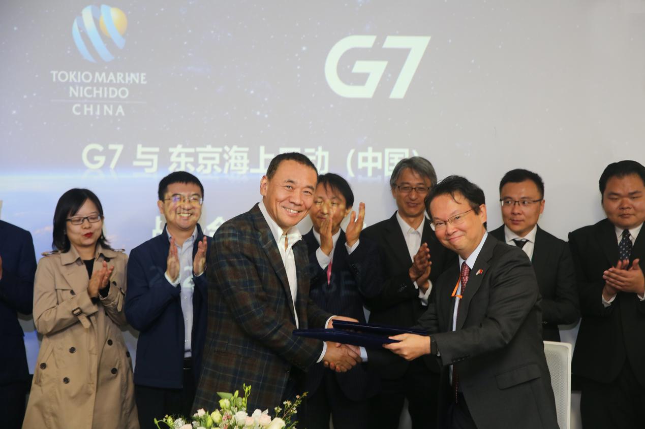 G7与东京海上日动(中国)达成战略合作协议,携手开发货车风险管理创新产品