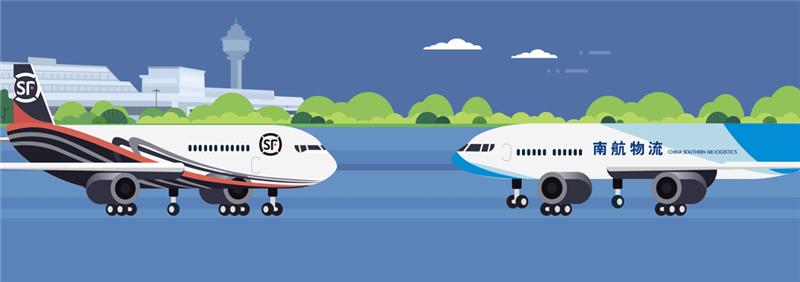 顺丰AIR系统与南航物流系统实现全面对接