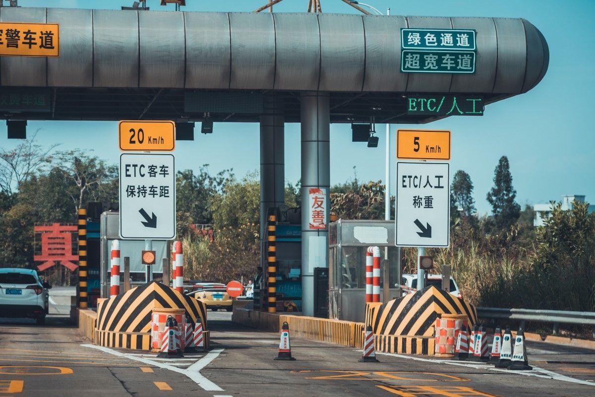 过路费降了!福建、吉林、黑龙江等8地调整货车高速收费标准