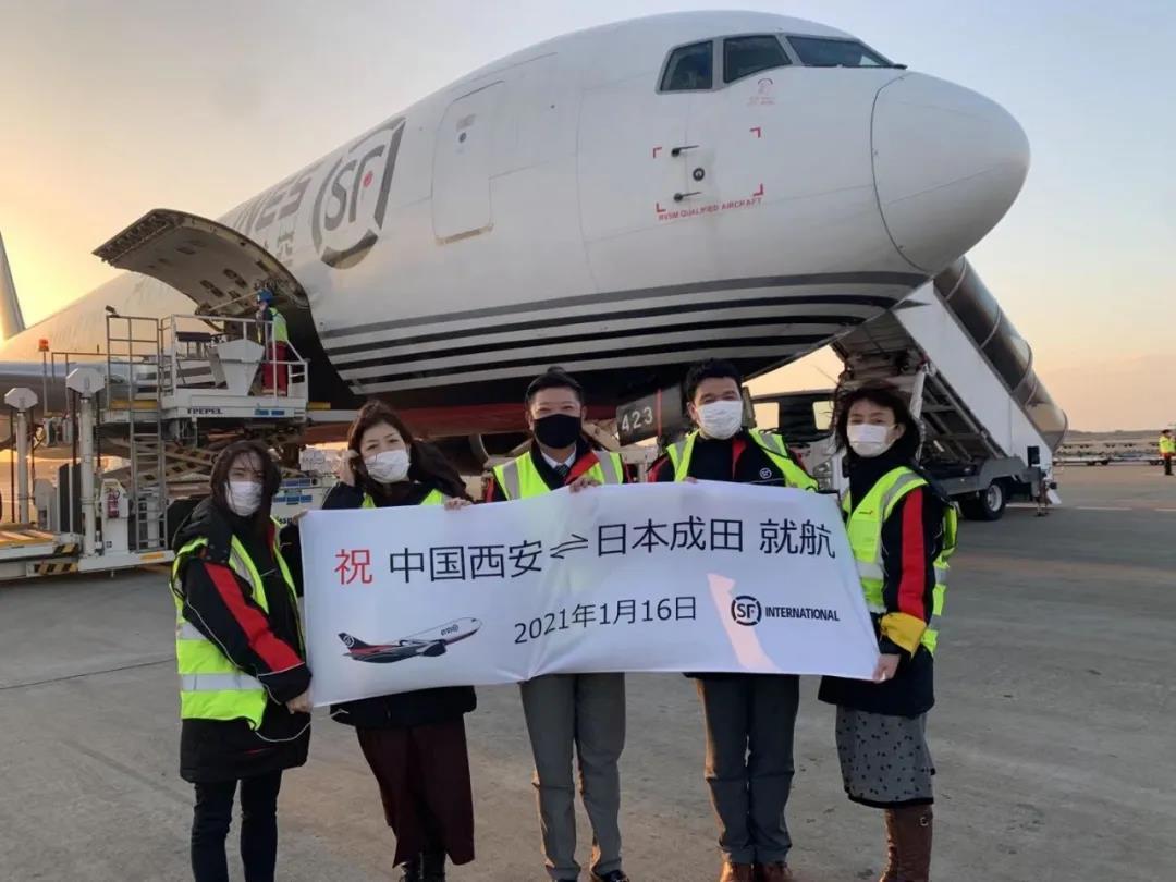 """顺丰开通""""西安-东京""""全货运航线,B767-300型全货机执飞"""