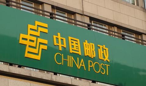 上海邮政正式进军同城外卖,一周为必胜客门店配送超1500单!