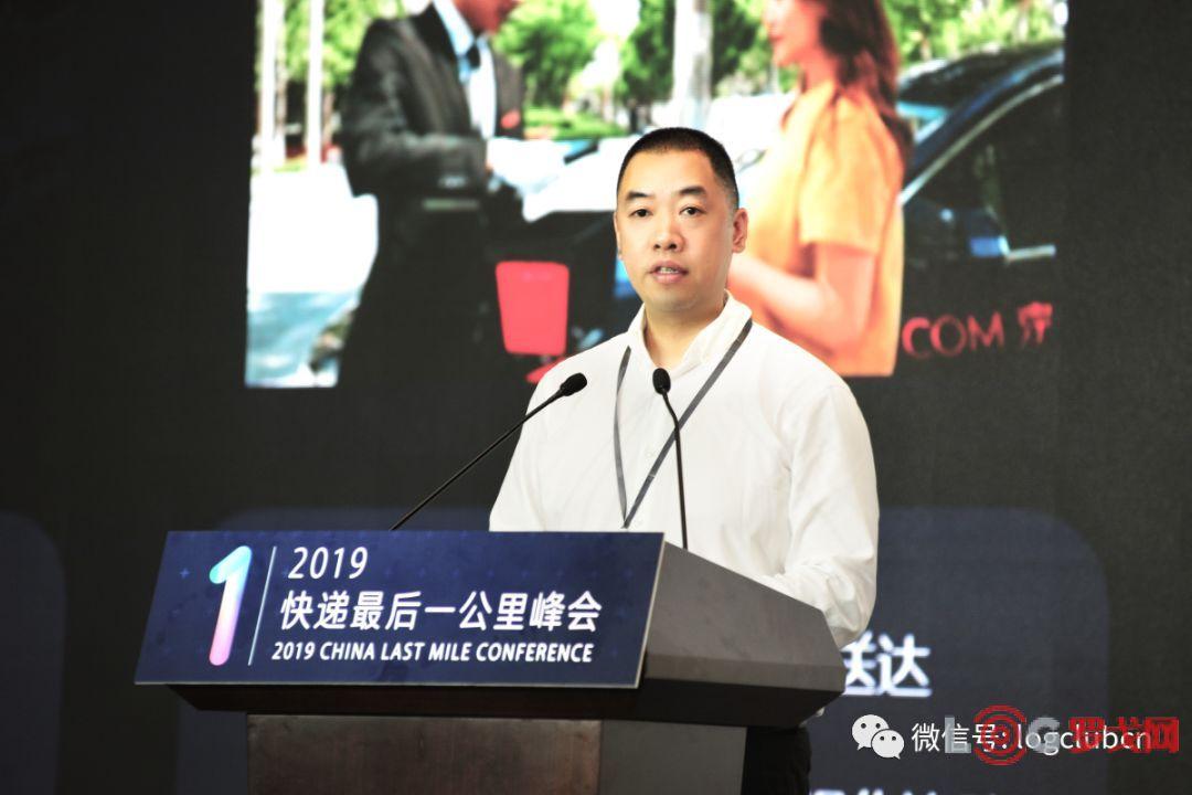 """京东快递樊军:三大因素驱动""""最后一公里""""变革"""