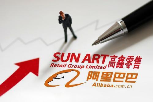 高鑫零售上半年營收531.7億,核心貢獻來自于B2C業務
