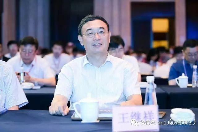 王继祥:新时代邮政快递物流变革背景与发展趋势