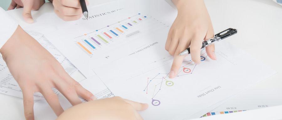 「物流图表」全渠道供应链数字化