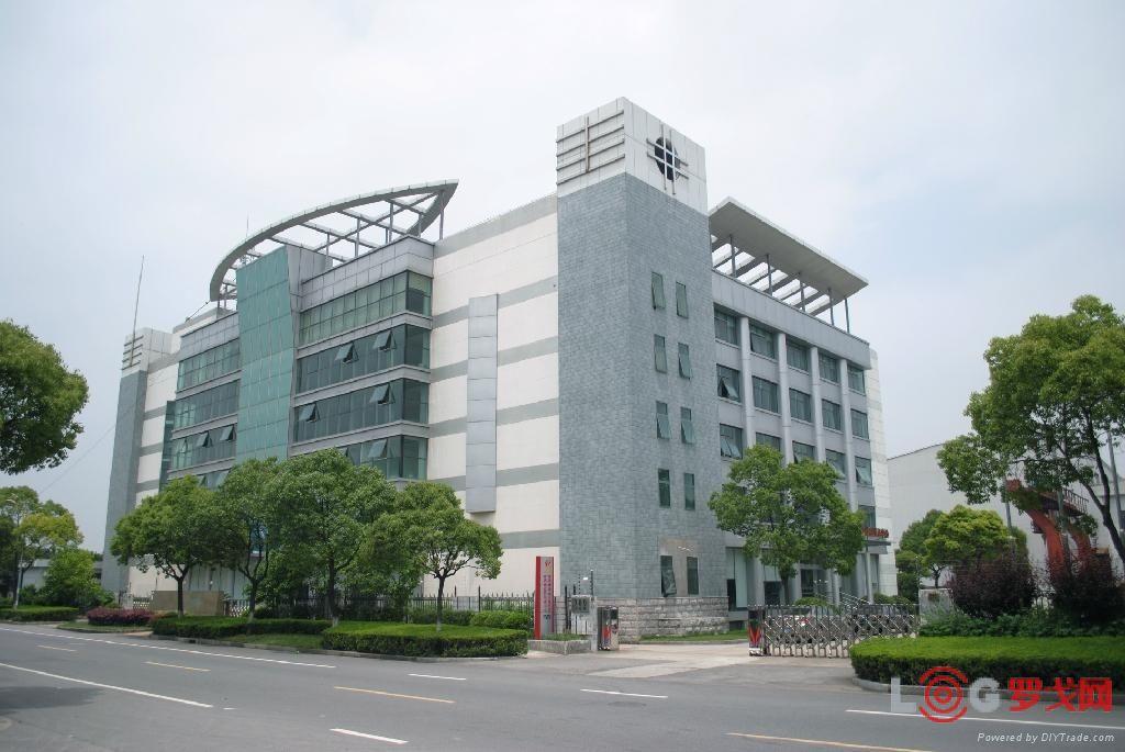 全国快递物流技术与装备企业——上海展大