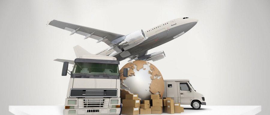 交运行业数据库