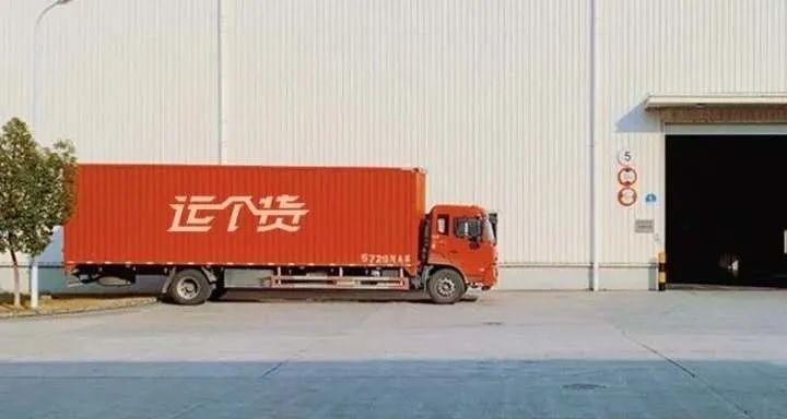 """""""运个货""""全球化布局浮出水面 3000万美元打造跨境物流平台""""跨个境""""丨航运界"""