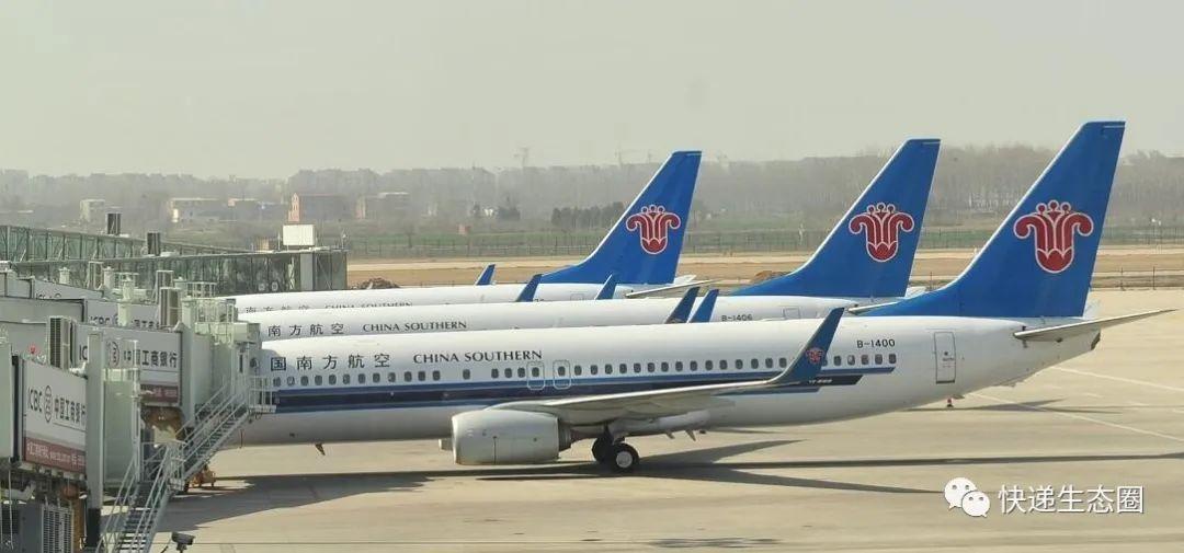 """中国""""三大航""""最新货运收入和购机计划出炉"""