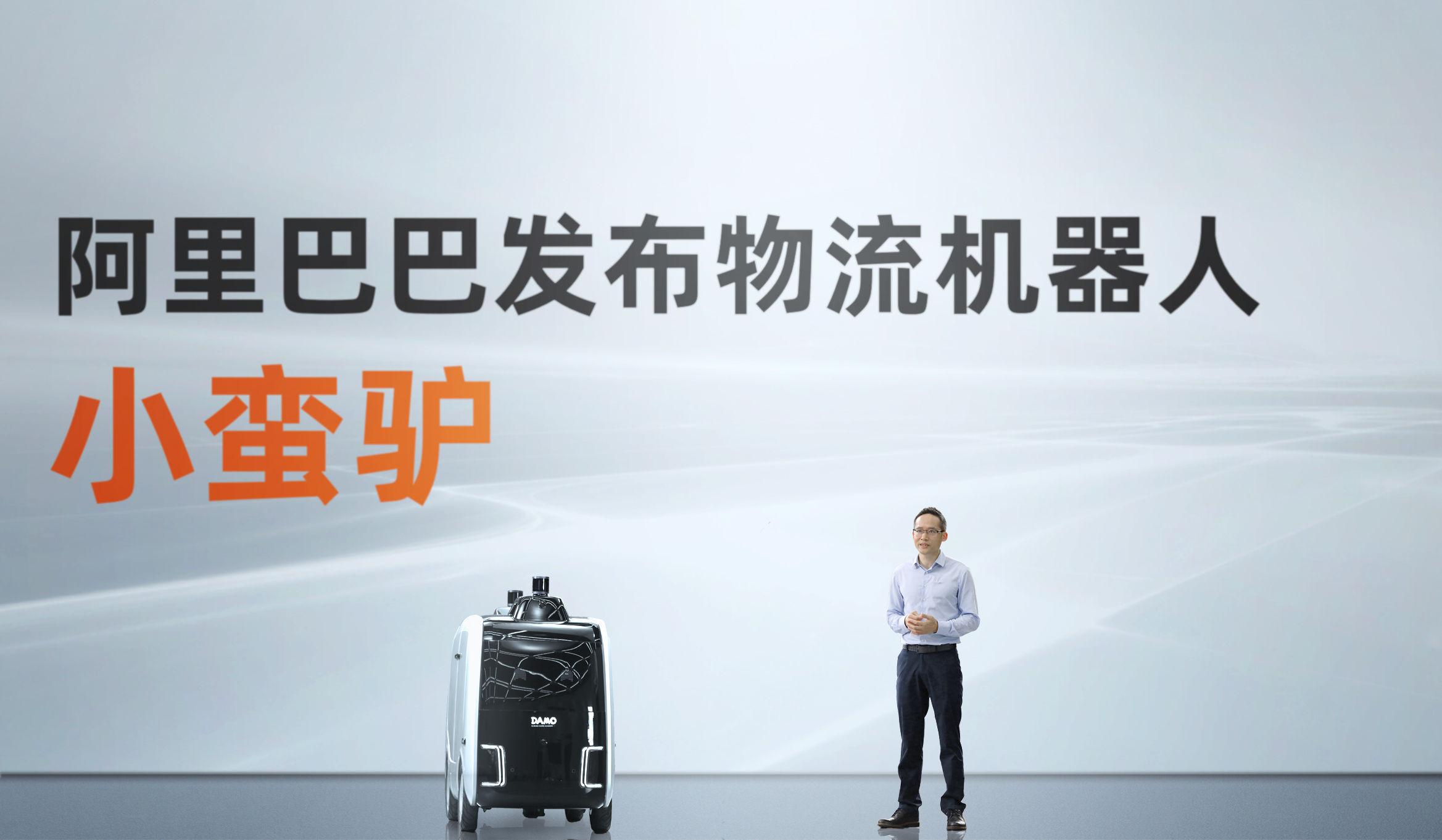 """阿里发布首款物流机器人""""小蛮驴"""",进军机器人赛道"""