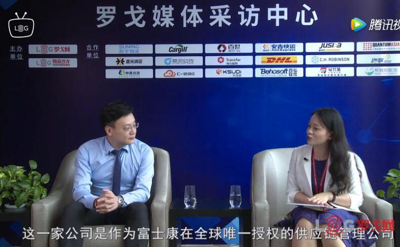 专访:准时达CMO毛臻伟:合同物流发展3-5年内很难突飞猛进!