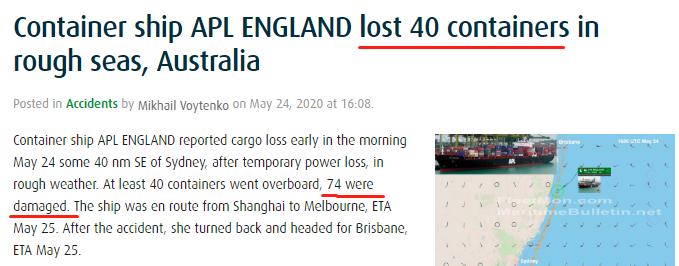 突发!40多个集装箱坠海!APL一箱船遭遇恶劣天气,74个箱子损坏,曾挂靠多个国内港口