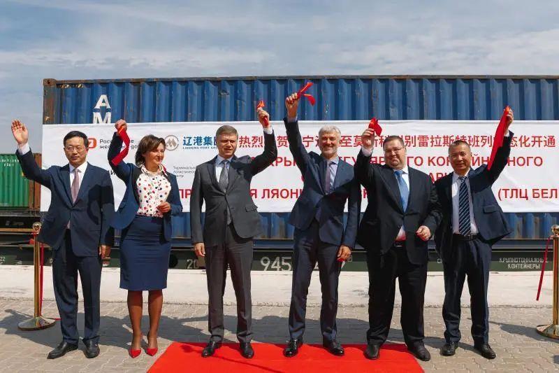 国内首列发往俄别雷拉斯特物流中心中欧班列顺利抵达
