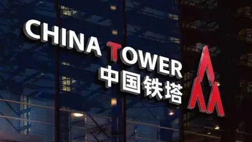 中国铁塔携手顺丰,为55万名骑手提供换电充电服务