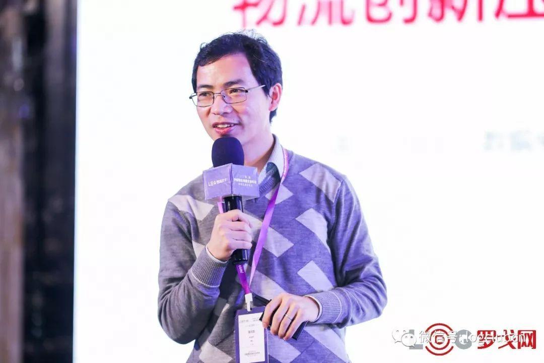 潘永剛:2019年物流創新發展洞察簡報