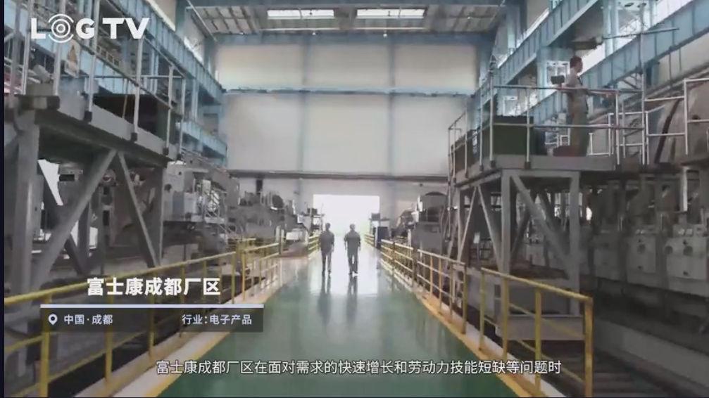 """""""灯塔工厂""""上新了!走进美的、青啤、富士康等15家高科技工厂"""