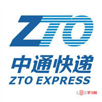 【兴证交运】中通2020Q2业绩发布会纪要