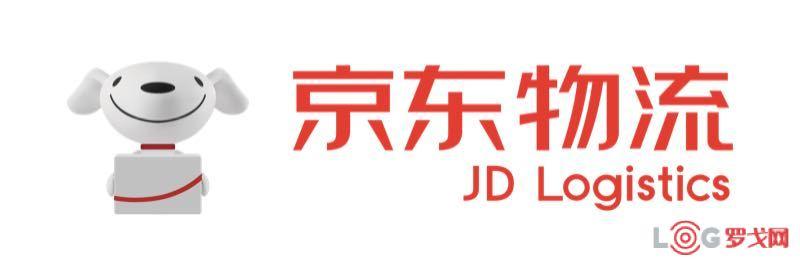 京东物流,打造千亿规模的物流科技服务商(附下载)