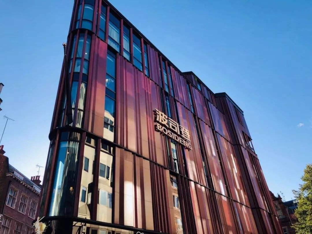 波司登拟5.6亿元收购江苏物流公司,建立物流园区体系