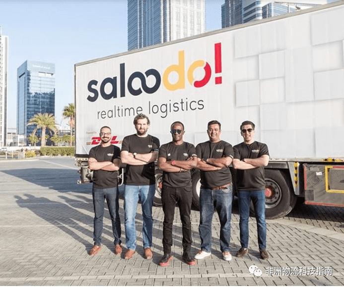 DHL在南非推出了數字公路貨運平臺Salodoo!!