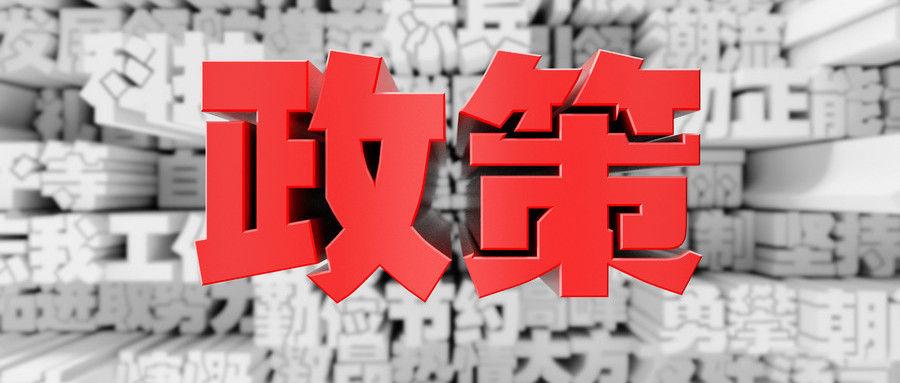 下月起,北京进口冷链食品无追溯数据不得销售