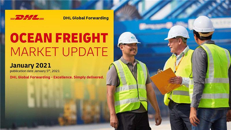 DHL全球转运(附报告下载)