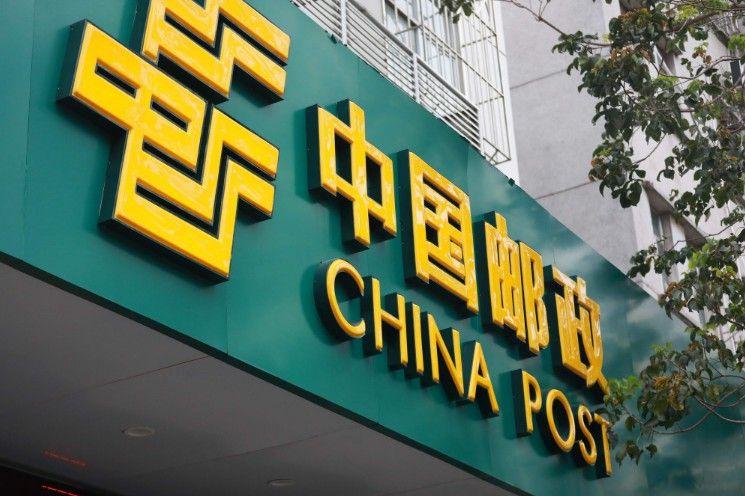 国家邮政局征求邮件快件包装管理办法意见