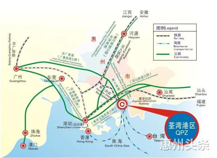 普洛斯携手惠州港打造国际物流中心