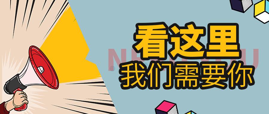 中通云倉(廣州)招聘:訂單計劃員、快遞客服文員、庫存管理文員