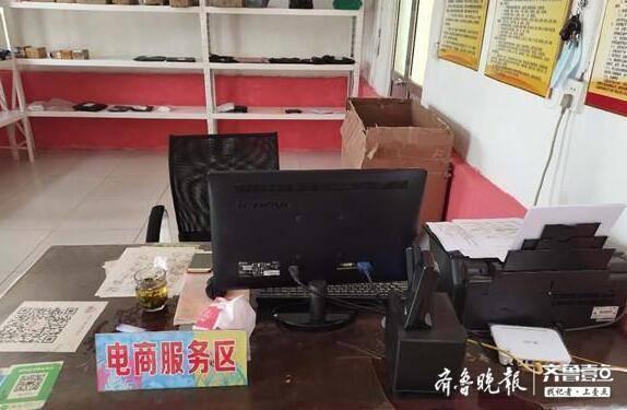 """推进""""快递进村"""",泰安市首个农村""""快电公共服务 站""""启用"""