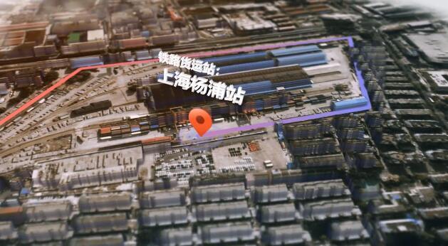 """铁路货运场站介绍系列:""""杨浦站"""""""