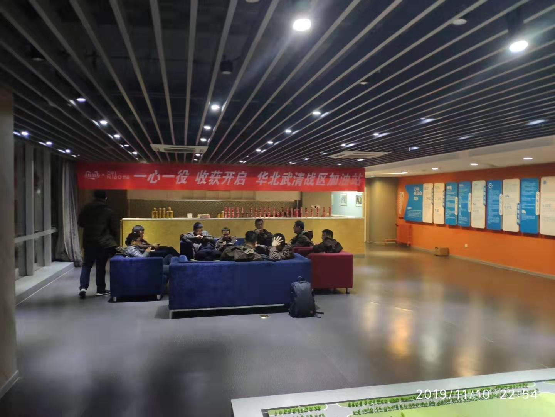 菜鸟华北武清园区双十一现场图
